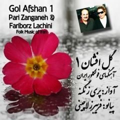Gol Afshan 1 sheet music by Fariborz Lachini